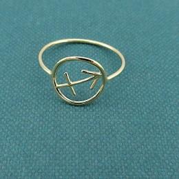anello sagittario